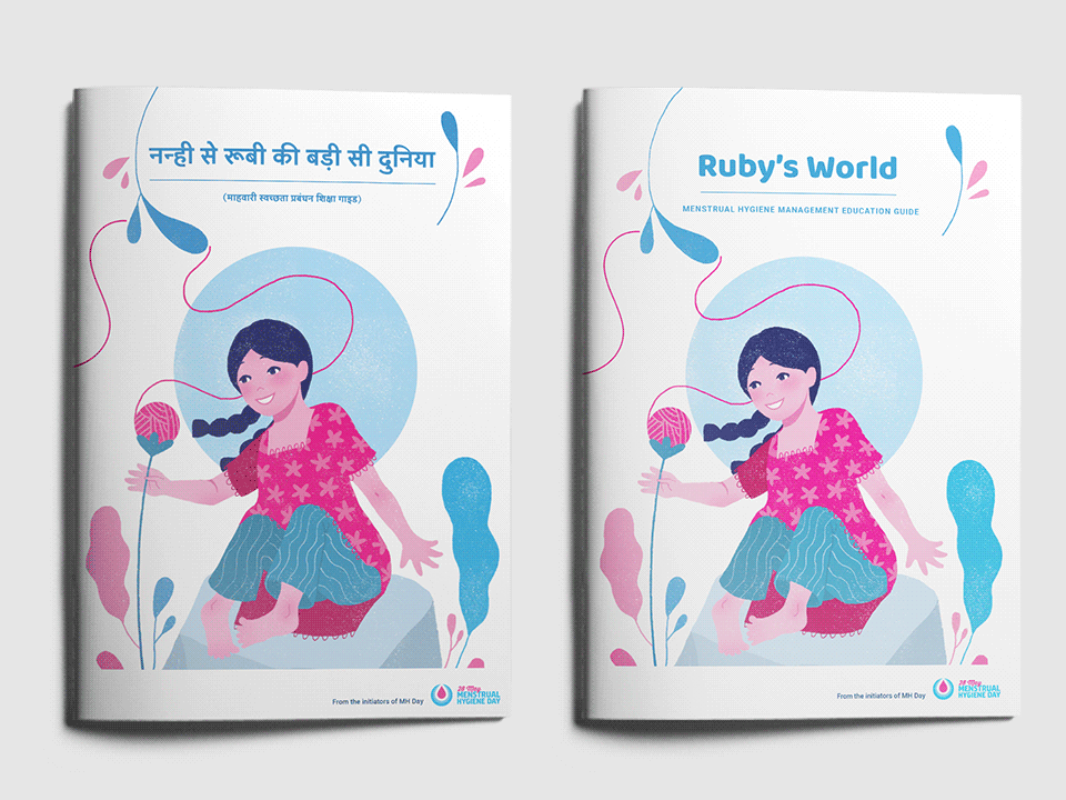 cover guide south asia ruby world
